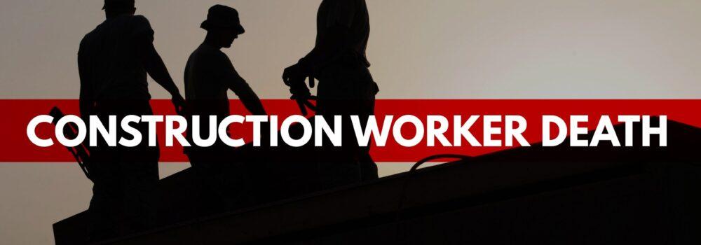 mcallen construction worker death